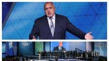 ПЪРВО В ПИК TV! ГЕРБ освободи с почти пълно мнозинство Цветанов. Борисов: Остава партиен член, да прекратим темата! Няма драматизъм. Но и милост няма да има за никого, иначе партията няма да я има (ОБНОВЕНА/СНИМКИ)