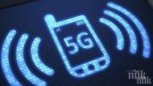 Княжество Монако е първата страна в Европа, изцяло покрита с 5G мрежа