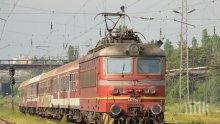 ТРАГЕДИЯ: Влак уби жена край Дупница