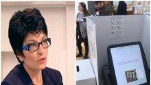 ГОРЕЩА ТЕМА! Десислава Атанасова за машинното гласуване: Платихме 7,5 млн. лв., за да гласуват 150 хиляди души