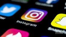 """От """"Инстаграм"""" обявиха за нови функции за защита на потребителите"""