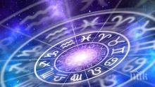 АСТРОЛОГ: Днес е един от благословените дни, към земята идва мощен енергиен поток