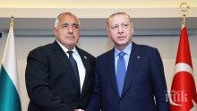 ПЪРВО В ПИК - Борисов се срещна с Ердоган: Мирът и диалогът са най-добрите дипломати (СНИМКИ/ОБНОВЕНА)