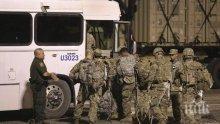 От Министерството за вътрешна сигурност на САЩ поискаха повече военни на границата с Мексико