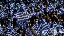 """РАЗГРОМ ЗА ЦИПРАС! """"Нова демокрация"""" с категорична победа в Гърция"""