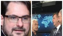 ТЕМАТА НА ДЕНЯ: Политолог с парещ анализ за свалянето на Волен Сидеров и трусовете при Патриотите - ще се разклати ли властта