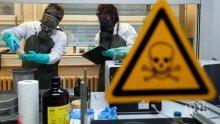 Подозират Сирия в укриване на химически оръжия