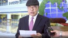 НЕЧУВАНО: Южнокореец емигрира в Северна Корея