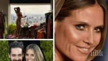 Хит: Супермоделът Хайди Клум взриви социалните мрежи с фотосесия