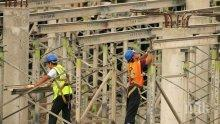 Едва 8 на сто от българите биха пробвали нова форма на работа