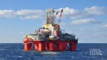 Турция прати втори кораб да дупчи за нефт и газ край Кипър