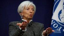 ЕС обсъжда заместник на Кристин Лагард за шеф на МВФ