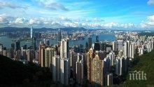 Хиляди демонстрираха в Хонконг срещу Китай