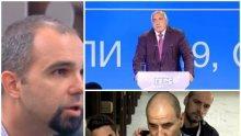 ЕКСКЛУЗИВНО В ПИК: Първан Симеонов с горещ коментар пред медията ни за конгреса на ГЕРБ - ще има ли сътресения в партията и кое ще е следващото изпитание пред Борисов