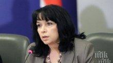 Теменужка Петкова сезира КЗК и КЕВР заради цената на тока на борсата