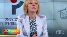 Мая Манолова слънчаса: Машините не ядяли кебапчета...