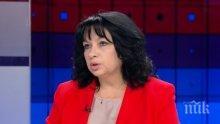 """Теменужка Петкова: Още никой не е подал заявление за участие в процедурата за АЕЦ """"Белене"""""""