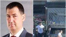 ЕКСКЛУЗИВНО В ПИК: Пловдивският кмет Иван Тотев на море в Гърция вместо на конгреса на ГЕРБ - докато Борисов прочиства партията, той отдъхва в скъпарски комплекс (СНИМКИ)