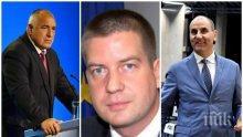 СЛЕД КОНГРЕСА: Знаков кмет на ГЕРБ с ключов коментар - има ли все пак място за Цветанов в бъдещето на партията
