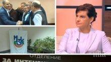 ПРЕДИ КОНГРЕСА НА ГЕРБ - Даниела Дариткова разкри: Ще има оставки