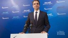 """Еуфория в """"Нова демокрация"""" след категоричната победа в Гърция"""