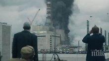 РЕШЕНО: Чернобил става открита зона