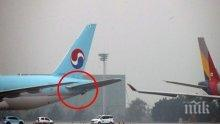 Два самолета се сблъскаха на летище в Амстердам