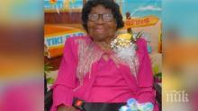 Най-възрастната жива американка разкри тайната на дълголетието си