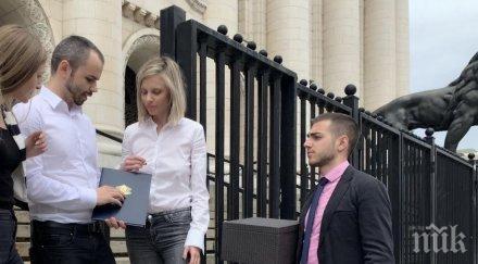 """""""Телетол"""" сезира Европейската комисия и прокуратурата за винетките - алармират за съмнения за кражба и корупция от страна на АПИ и МРРБ"""