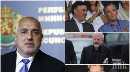 САМО В ПИК: Премиерът Борисов потушава скандалите във футбола - 1 млн. лв. стигнал рушветът за купен мач, Васил Божков гарант за мира между спортните босове