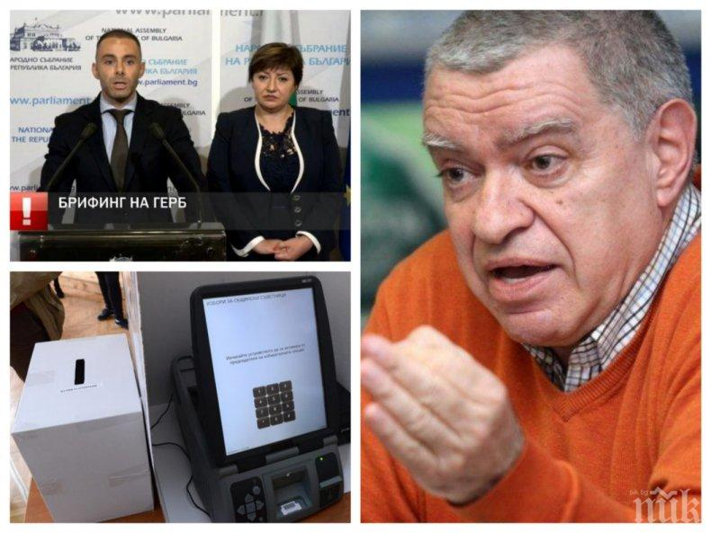 САМО В ПИК! Проф. Михаил Константинов разби на пух и прах машинното гласуване и мераците на президента Радев - само един на четирима гласува така, харчат се милиони