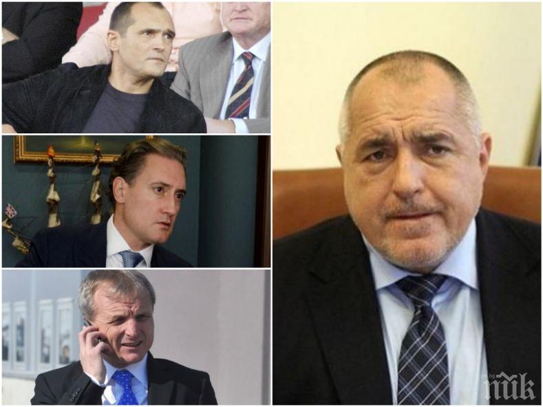 ИЗВЪНРЕДНО: Борисов привиква в кабинета си Домусчиев, Ганчев и Божков - задава се безпрецедентна среща при премиера