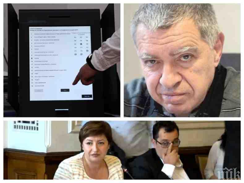 Проф. Михаил Константинов изригна за машинния вот и за пипането на изборното законодателство в последния момент