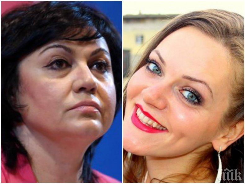 БЕЗОБРАЗНА ЧИСТКА: Корнелия Нинова гони и младите от БСП - уволни шефка от структурите в Благоевград