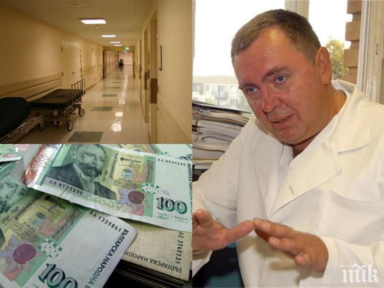 ПЪРВО В ПИК TV: Д-р Георги Михайлов от БСП си даде имунитета (ОБНОВЕНА)
