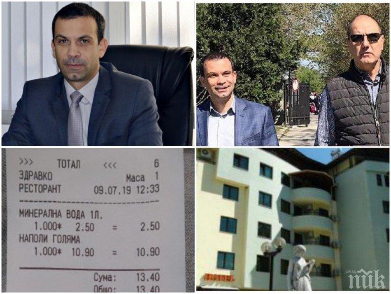 СКАНДАЛНО В ПИК: В семейния хотел на кмета на Сандански издават фалшиви фискални бонове! Вече 5 години прокуратурата прикрива сигнали срещу градоначалника (ДОКУМЕНТИ)
