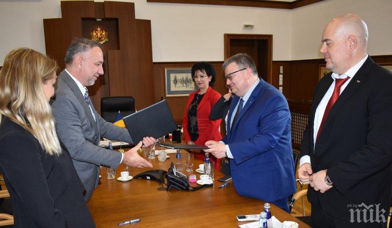 Сотир Цацаров подписа споразумение за сътрудничество с румънския си колега