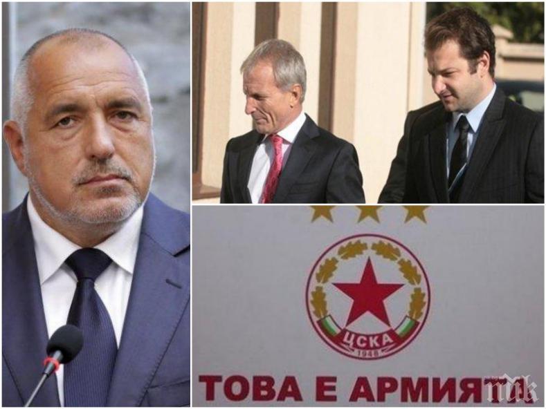 САМО В ПИК: Синът на Гриша Ганчев с ексклузивен коментар за срещата на Борисов със собствениците на ЦСКА, Левски и Лудогорец