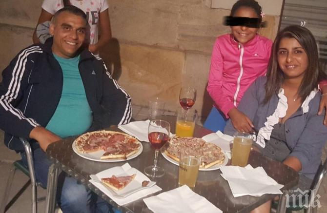 Арестуваха и брата на изверга от Испания, убил жена си - двамата тормозили Моника и децата й