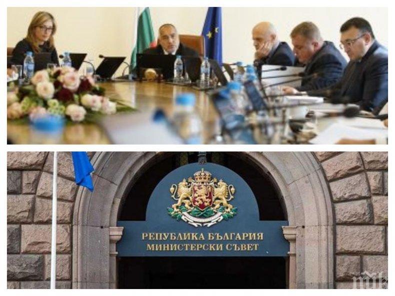 ИЗВЪНРЕДНО В ПИК TV: Борисов взе важно решение - отпускат пари за борба с африканската чума (ОБНОВЕНА/СНИМКИ)