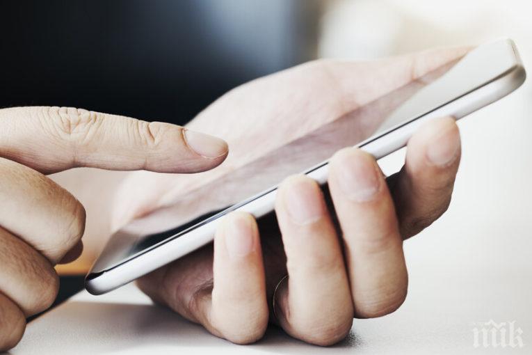 НОВА УСЛУГА: Проверяват със смартфон чистотата на чаршафите в хотелите
