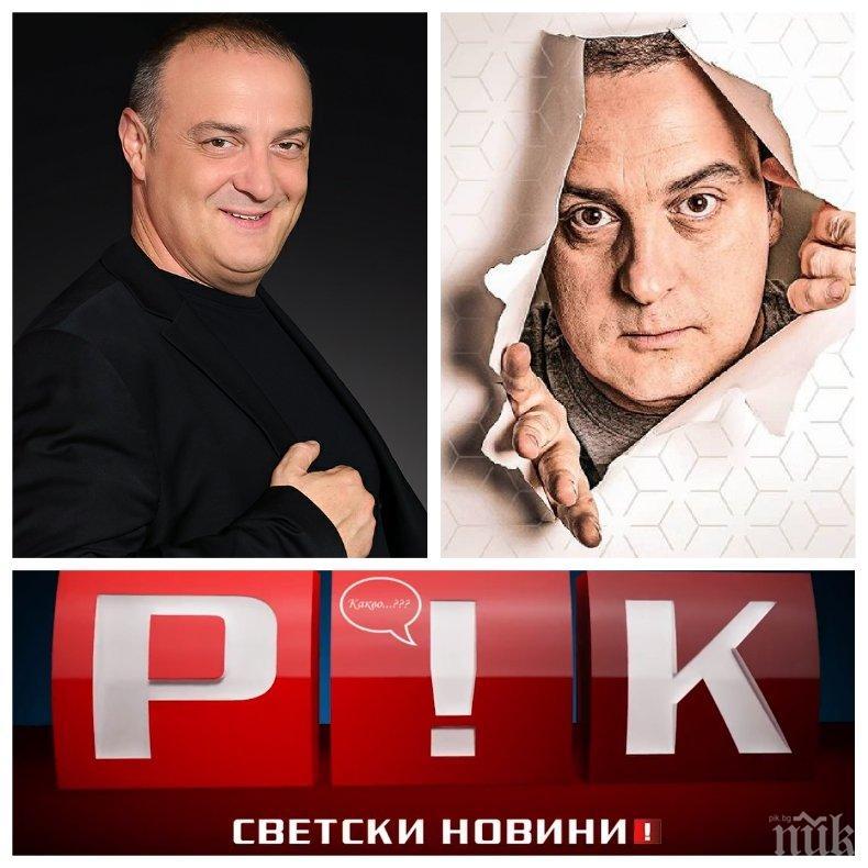 САМО В ПИК TV: Краси Радков по-богат от Слави - комикът на тройна заплата в новото шоу на Дългия