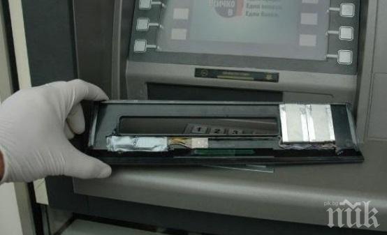 Арестуваха двама врачани за източване на банкови карти в Румъния