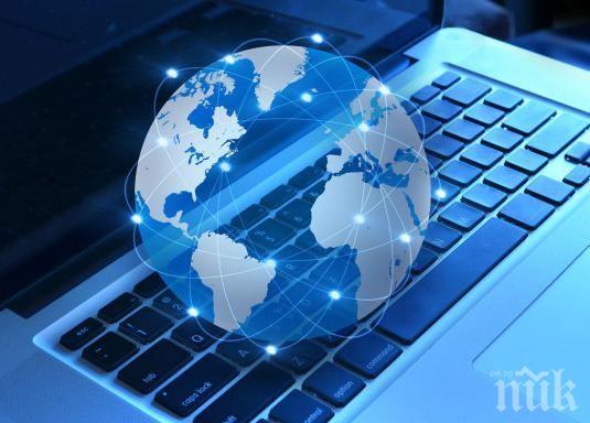 България се срина на 49-о място в света по бързина на интернета