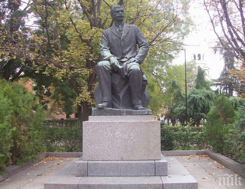 Отбелязваме 169 години от рождението на Иван Вазов