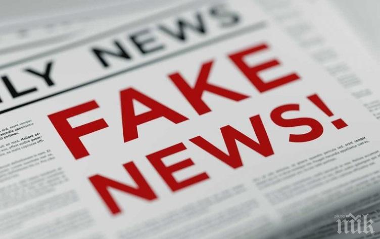 Великобритания дава 22 млн. долара за борба с фалшивите новини в Източна Европа