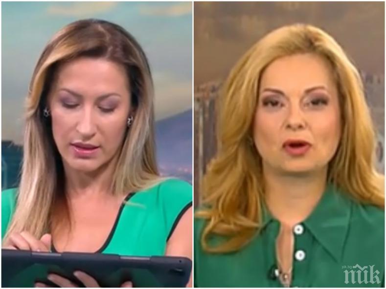 Сутрешният блок на Би Ти Ви с нов водещ! В Нова Виктор Николаев остави Аделина Радева сама в ефир