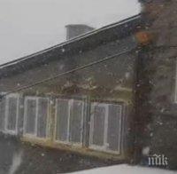 ШОК: Сняг на Мусала през юли (СНИМКИ)