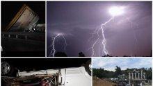 АПОКАЛИПСИС: Северна Гърция бедства след адската буря! Плажовете са пълни, чадърите счупени, работят само таверните с генератори