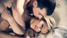 ТРИАДА: Важни препоръки за незабравим секс